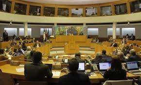 Assembleia Legislativa Região Autónoma dos Açores aprova Voto de Congratulação pelo 75.º Aniversário do Instituto Cultural de Ponta Delgada